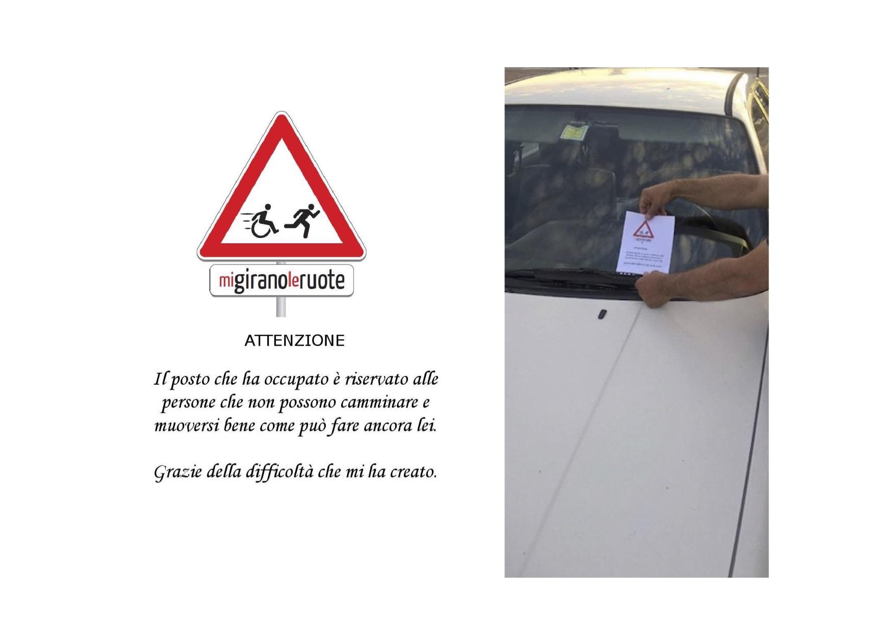 Parcheggiatori distratti…